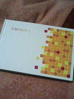 20051206_46402.JPG