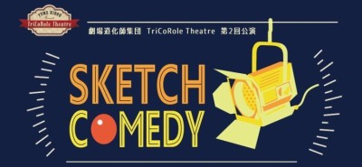 TriCoRole Theatre第2回公演 -Sketch comedy-