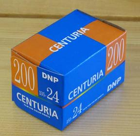 DNPセンチュリア200