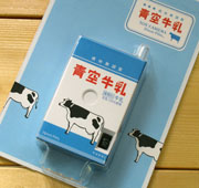 milkcamera