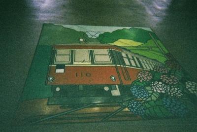 登山電車タイル ジュースカメラ