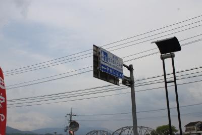 kudo201401.JPG