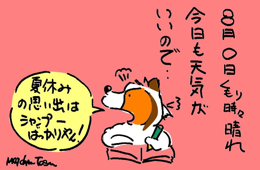 uchino01j.jpg