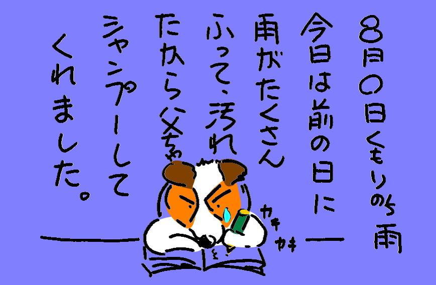 uchino02j.jpg