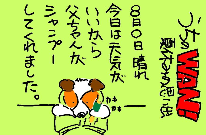 uchino03j.jpg