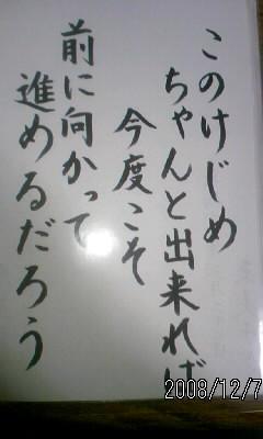 081207_110848.JPG