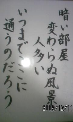 081211_120237.JPG