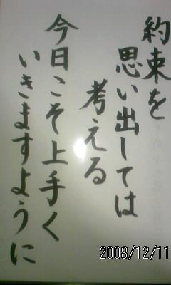 081211_120247.JPG