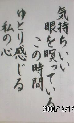 081217_121927.JPG