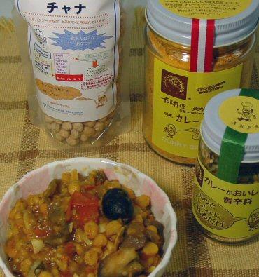 アナンさんの豆料理