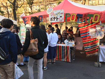 駒大文化祭