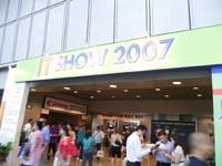 IT SHOW 2007