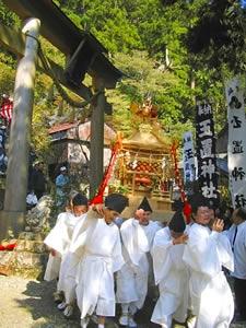玉置神社秋の例大祭