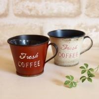 フレッシュコーヒーカップ