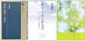 201009推薦図書
