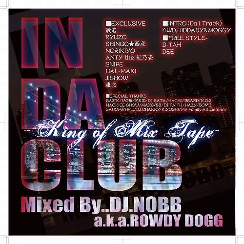 BLOG>DJ NOBB IN DA CLUB 10/22...