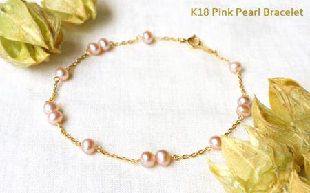 K18淡水ピンクパールブレスレット