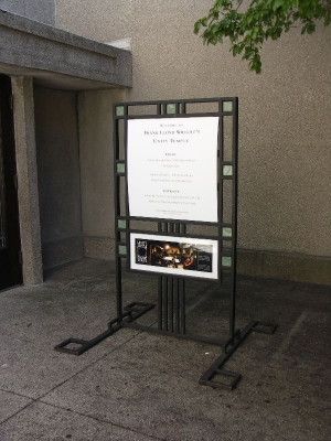 ユニティ教会の看板