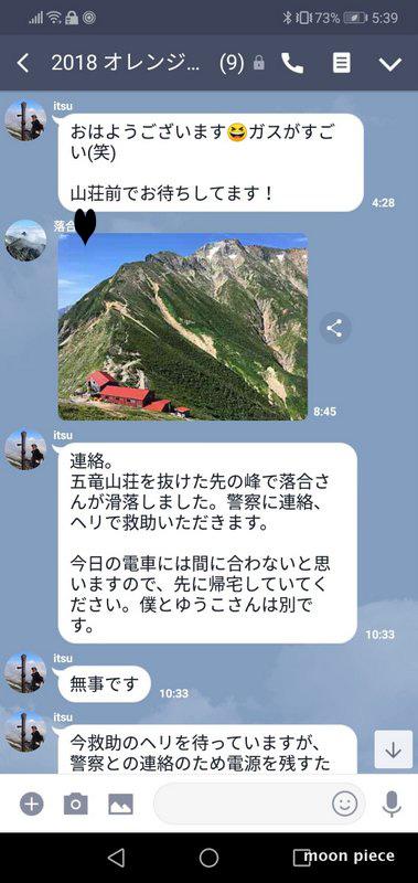 20180809_2250754.jpg