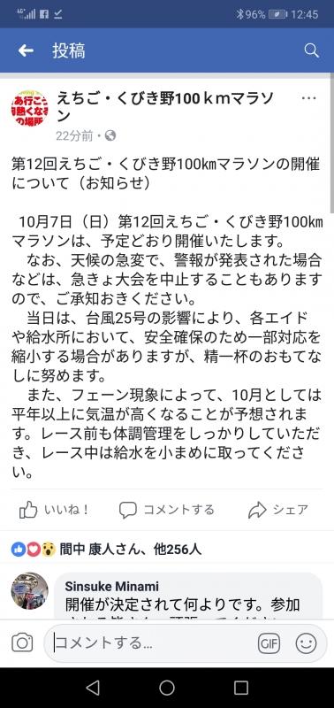 Screenshot_20181005-124516.jpg