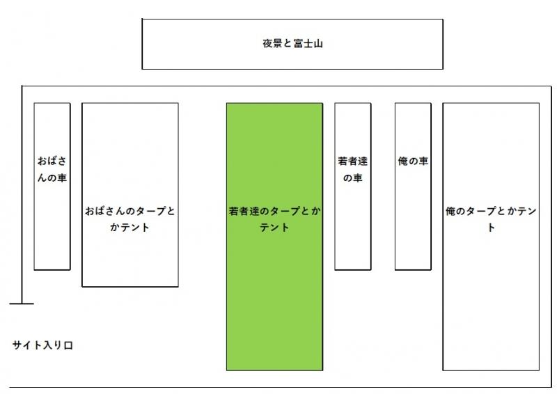 サイトその1.jpg