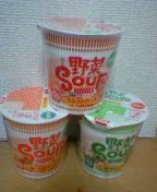日清野菜スープシリーズ