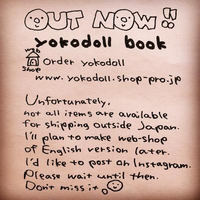 book-shop-en