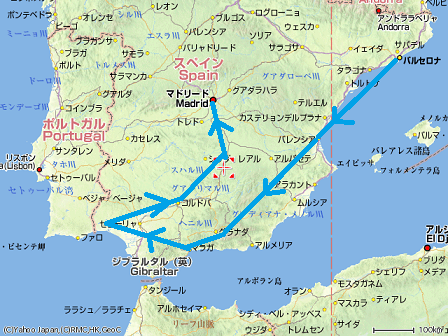 スペイン地図2.png