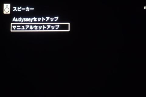 マランツ3.JPG