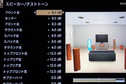 マランツ5.JPG