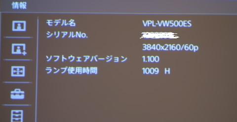 4k 3.JPG
