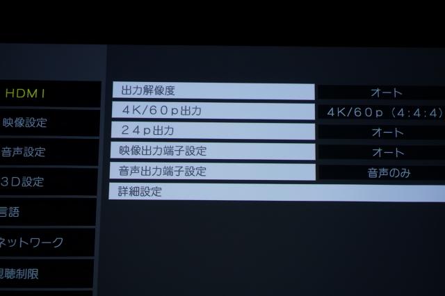 hdr1.JPG