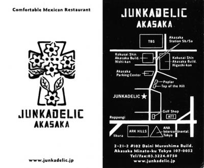 ジャンカデリック赤坂店オープン