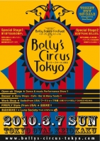 Belly's Circus Tokyo
