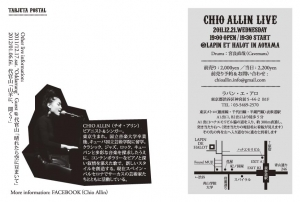 Chio Allin Dec 2011