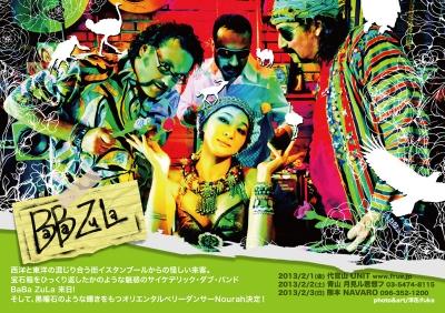 BaBaZuLa2013Japan
