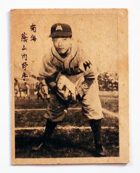 蔭山和夫の画像 p1_1