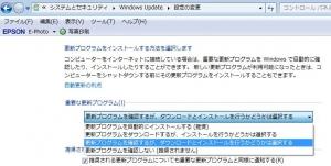 20160202 Windowsupdate����.jpg