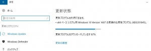 20161210 windows10 update