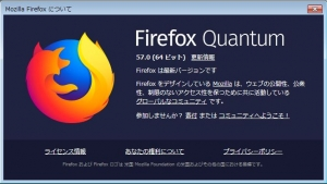 20171118 firefox 57 about