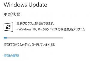 20171121 windows update