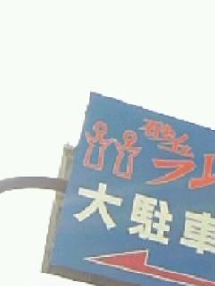 091220_1408~010003.jpg