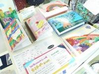 2012年COMOスケジュール帳2