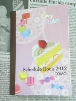 2012年COMOスケジュール帳 お菓子小オモテ