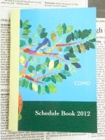 2012年COMOスケジュール帳 木と鳥小オモテ