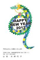 2012年年賀状デザイン9