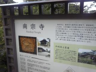 nanshuji.jpg