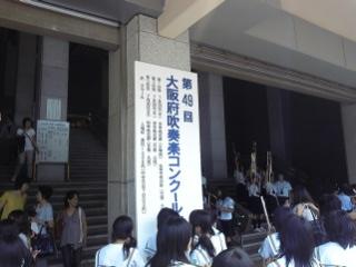 uenoshiba-suisougaku.jpg