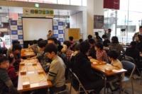 駒フェス札幌