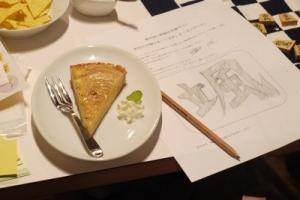 大阪将棋cafe